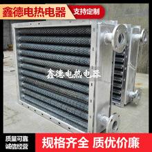 工廠生產 不銹鋼加熱管散熱器 蒸汽翅片管 翅片式煙道換熱器