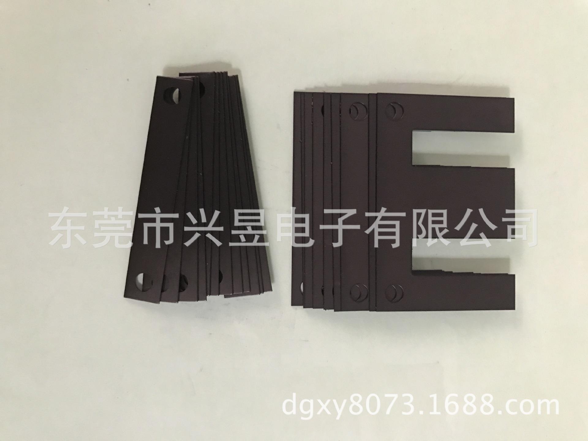 ei矽钢片尺寸_【EI硅钢片】_EI硅钢片厂家_EI硅钢片批发市场 - 阿里巴巴