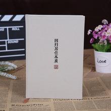 廠家供應批發 定做高檔商務A5記事本 定制新款平裝筆記本可印LOGO