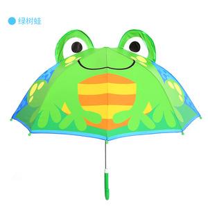 ឆ័ត្រ ក្មេង Children Umbrella for Boy and Girl PZ102449