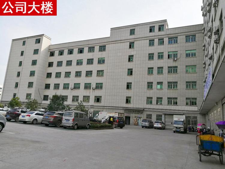 1公司大楼