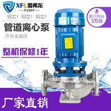 廠家直銷 ISG150-250立式冷熱循環水泵/管道泵 離心泵/管道離心泵