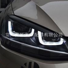 適用大眾高爾夫7 高7 Golf 7 前大燈燈眉碳纖維改裝配件外飾車貼