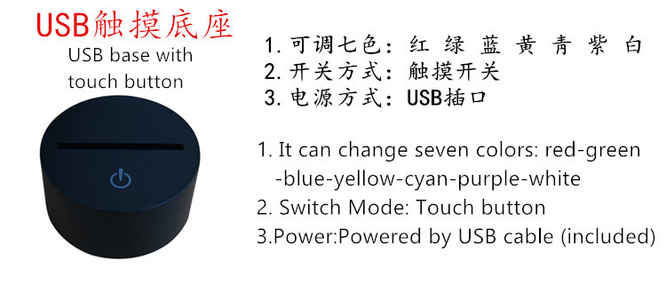 USB touch base
