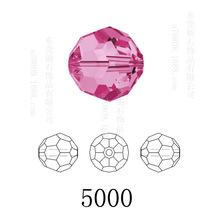 批发5000足球珠 施华洛世奇元素 奥地利水晶中孔串珠 珠子 可开票