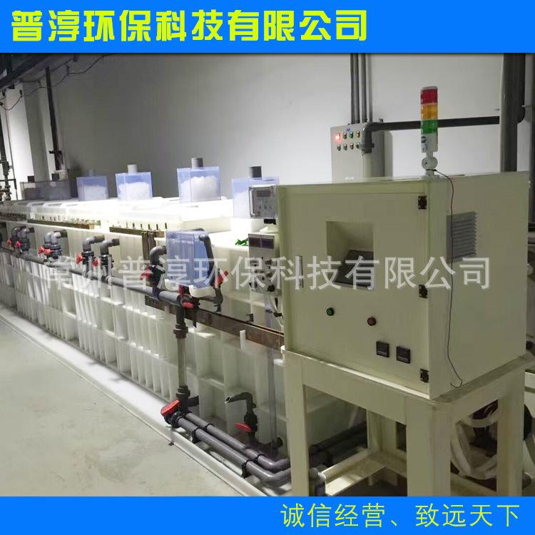 厂家生产定制 微蚀刻液铜电解回收设备 蚀刻液电解铜及再生设备