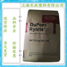 浸酸剂C77-7711