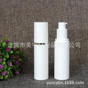 全白色PP磨砂真空瓶 15/30/50ml 按压式化妆品乳液瓶 细雾小喷瓶