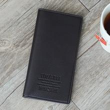 新款男士简约时尚钱包长款皮夹促销礼品活动赠品卡包定制logo