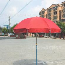 户外银胶广告防晒伞沙滩伞摆摊伞定制印logo印字户外手动长柄遮阳