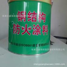 溴化物9897CC38E-989