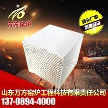万方窑炉厂家大量供应陶瓷蜂窝蓄热体 蜂窝式蓄热体异形定做