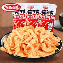 卫龙卫来魔芋丝 5斤 辣条麻辣零食魔芋爽口素毛肚零食特产小吃
