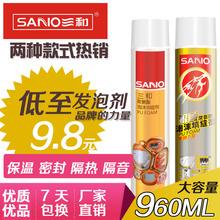整熨洗涤设备97CAFC8B-97845