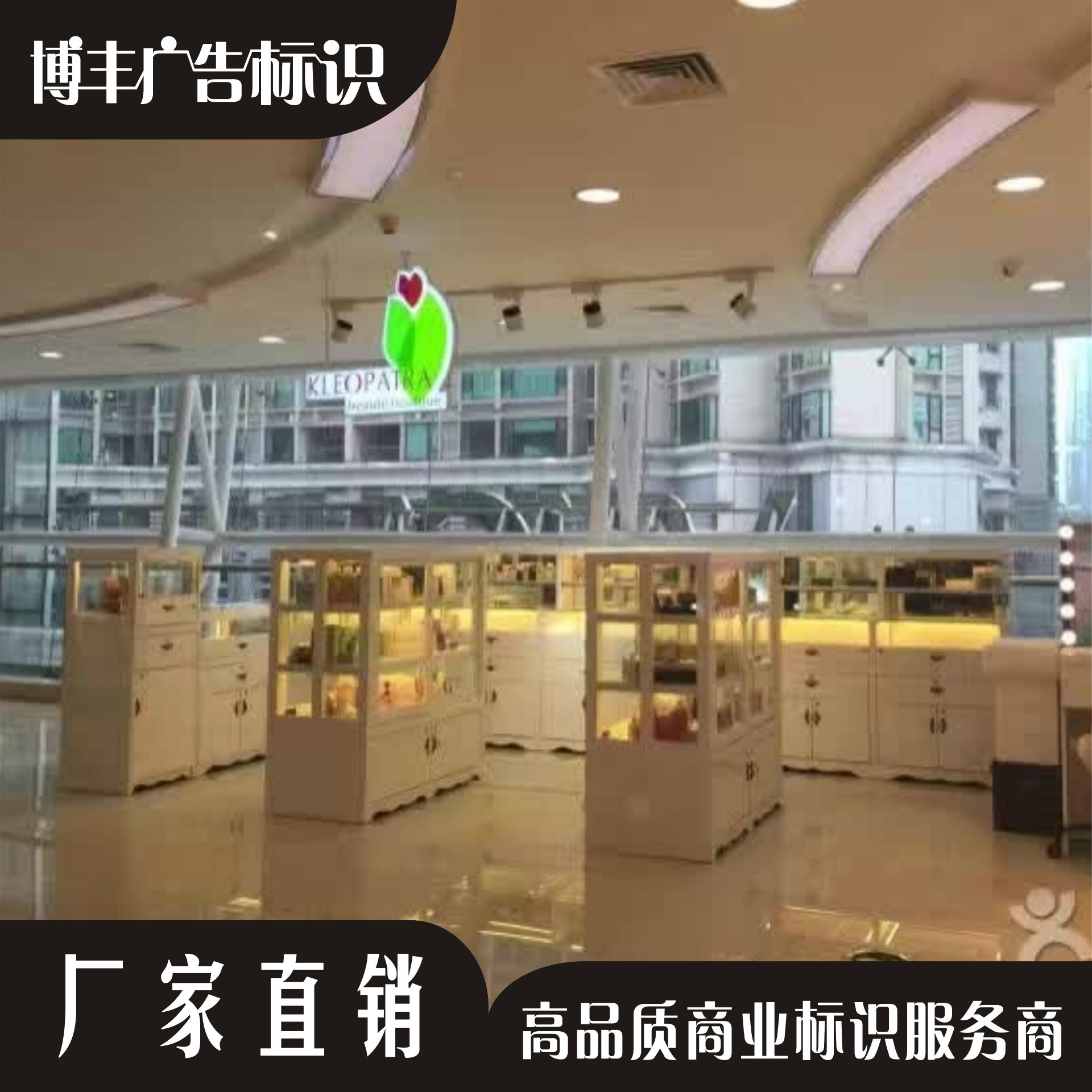 Figure 1--Taobao--film--light box 4-1