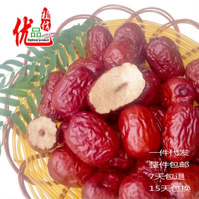 新疆特产 若羌灰枣 特级 红枣散装批发厂家直销