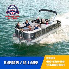 优质国产豪华私人钓鱼船快艇游艇 可定制铝合金浮筒艇度假休闲用