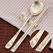 韩国进口镀钛勺子筷子304不锈钢勺筷餐具批发情侣长柄勺筷子套装