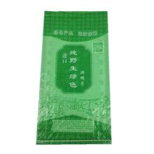 【视?#21040;?#32461;】5KG食品包装袋 彩印决明子面粉袋编织袋蛇皮袋定制
