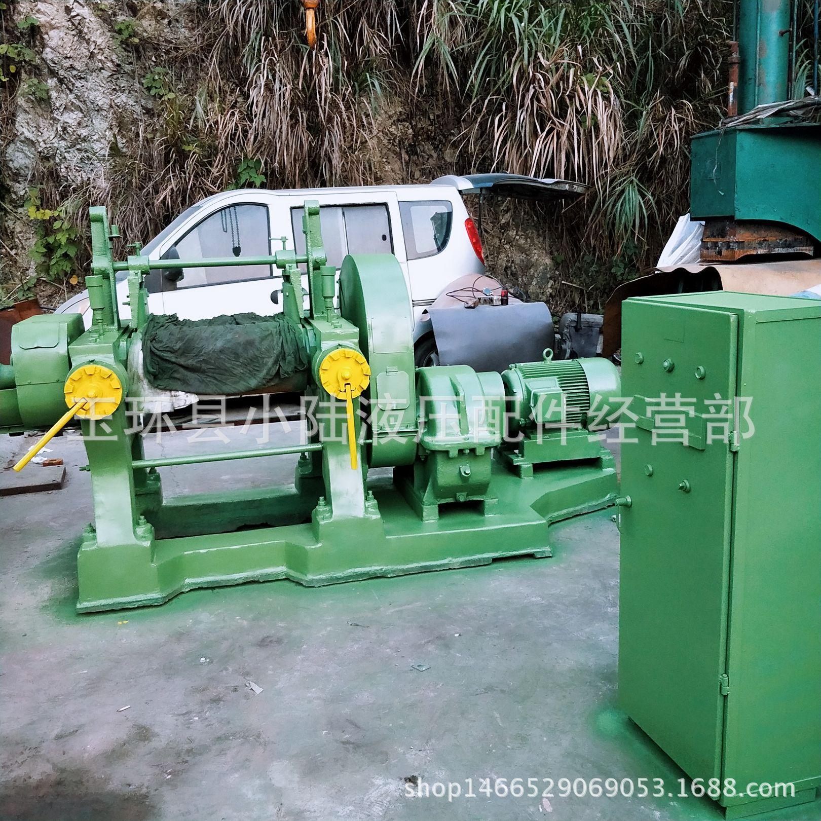 二手硅橡胶混炼机300轴承式开炼机12寸 小型密炼机炼胶机
