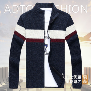 Young men fall collar cardigan sweater with thick color of coarse needle fertilizer increased long sleeved knit jacket w