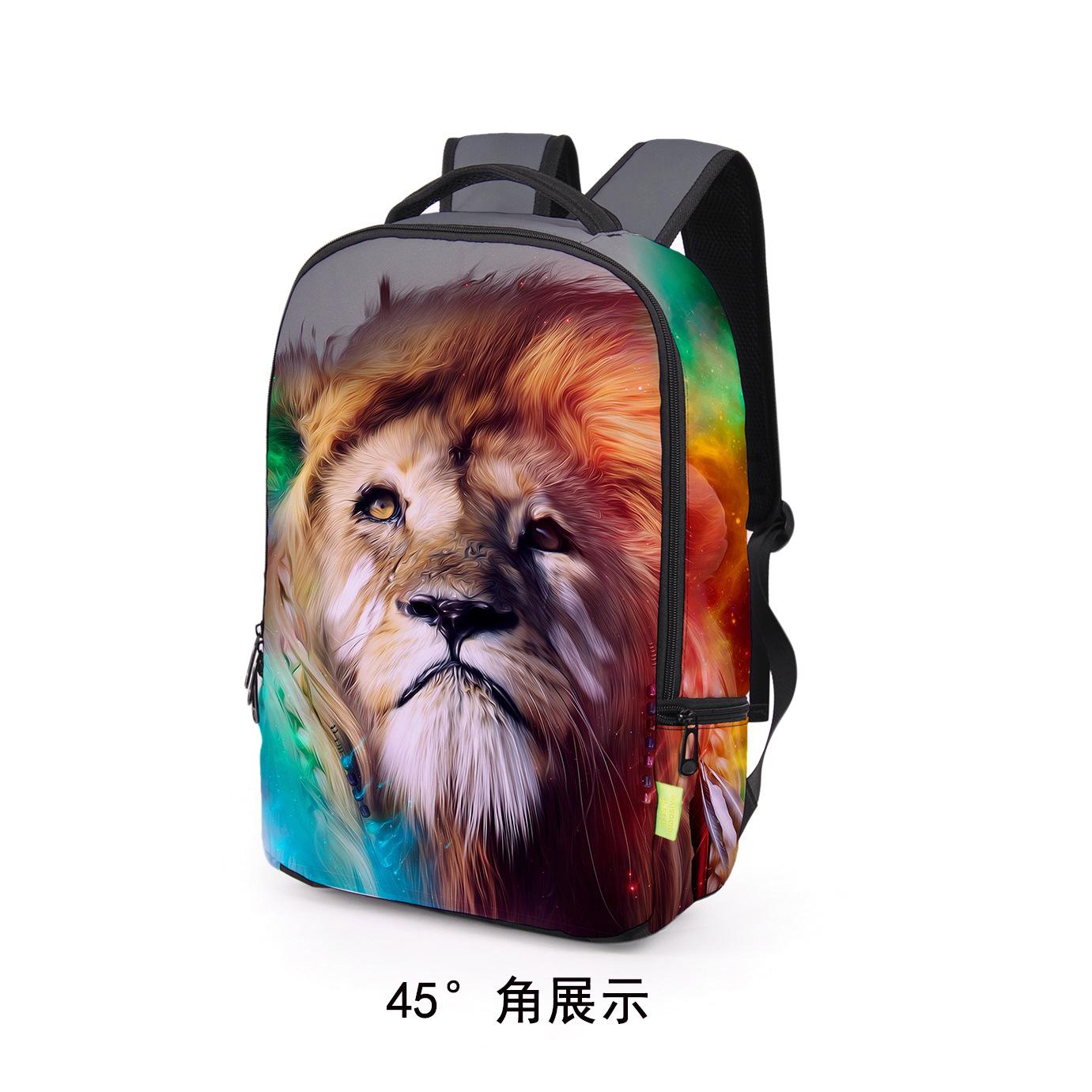 2017新款双肩包男欧美3D狮子头户外潮酷旅行运动双背包动物包包