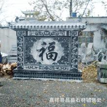 昌盛廠家供應石雕壁畫 公園浮雕石刻人物浮雕 景墻立體裝飾浮雕墻
