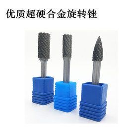 Hard Alloy Rotary Burrs Alloy Grinding Head Mesh Tungsten Steel Grinding Head 6mm Handle Mold Polishing Head