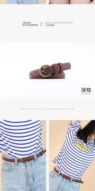 Ladies belt pin buckle Korean student dress fine pants belt decorative tide belt NHPO183184