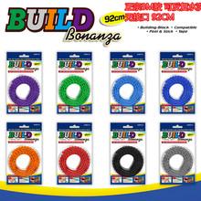 厂家直销兼容乐高积木胶带 硅胶积木带,积木胶条 积木条无接口92