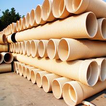 長期銷售 便宜dn300pvc波紋管  國標排污管pvc雙壁波紋管