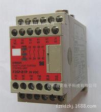 OMRON欧姆龙液位控制器F03-20UP-AS/TC F03-21UP-CC/JC