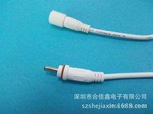 2464 2芯DC5521 5525公母對插防水線防水DC線公母插戶外連接器