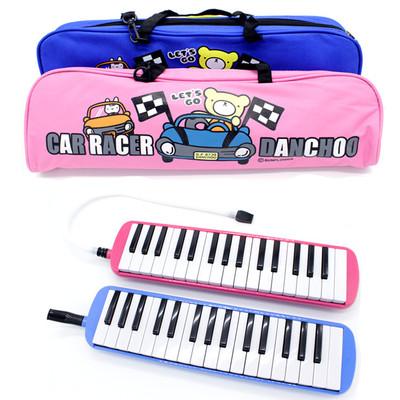 厂家直销益智太阳花32键口风琴专业学生儿童帆布软包正品送吹管
