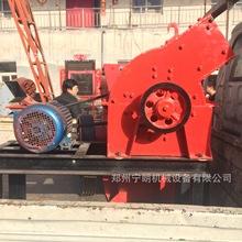 重型锤式碎石机 石料破碎机 煤渣矿渣粉碎机械 煤矸石锤式碎石机