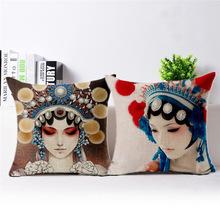 中國古典后現代京劇花旦臉譜抱枕 元素藝術另類潮人 淘寶網抱枕