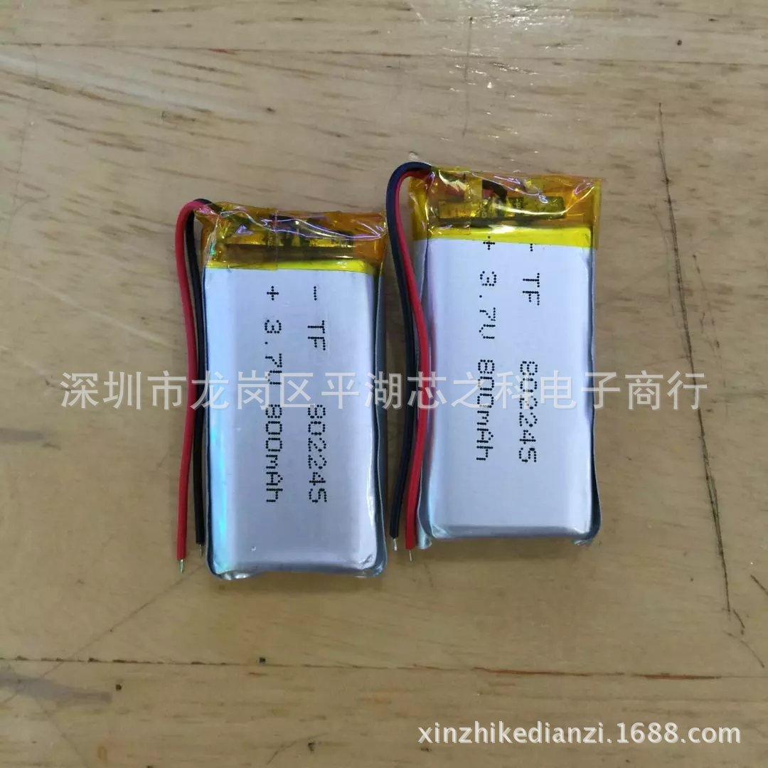 802245聚合物锂电池 800Mah 3.7V 厂家优势供应 A品