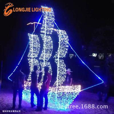 灯光节-帆船造型灯  发光帆船-led发光帆船、帆船造型灯 景观灯