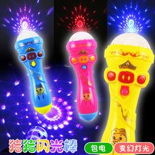 新款创意?#24052;?#38378;光棒小玩具儿童发光玩具批发广场夜市地摊热卖货源