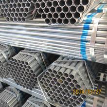 山东德利厂家直供家具框架用热小口径轧退火光亮直缝焊接钢管