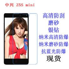 現貨 中興Z5S mini貼膜 nubia z5smini手機膜 努比亞 小牛2保護膜