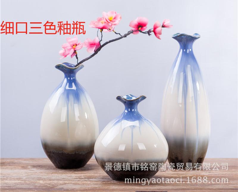细口三色釉瓶 (2)