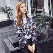 迷彩棒球服女短外套春秋裝新款韓版學生顯瘦百搭機車大碼上衣夾克
