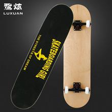 鹭炫进口套板双翘整板初级新手滑板套装专业高级成人滑板包砂