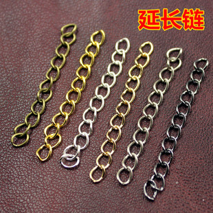 Ruisha DIY Jewelry Accessories Handmade Material Chain 5cm Extension Chain Tail Chain Extension Chain Silver Bronze Gold