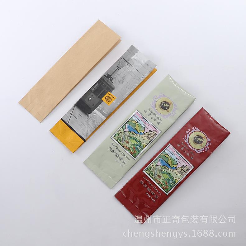 厂家定制亮哑光中封侧边四边封镀铝箔牛皮纸咖啡干果糕点包装袋