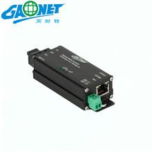 工业级百兆收发器(壁挂式) GN1111i-D