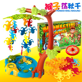 707-37 Children's Puzzle Science Toys Balance Monkey Swings Multiplayer Interactive Board Game Model Toys