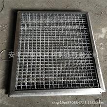 不銹鋼包邊金屬網片 鍍鋅板包邊防護網片 防護鐵絲網