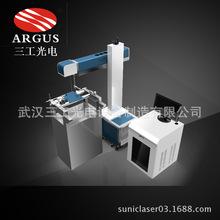 武漢熱收縮膜排氣孔激光打點機 奶粉袋易撕線激光設備激光刻線機